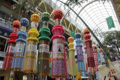 Image result for tanabata sendai