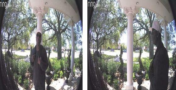 3D residential burglary