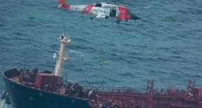 Coast Guard hoists injured mariner approximately 223 miles southeast of Cape Hatteras, North Carolina