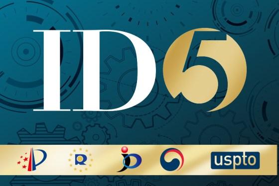 ID5 logo