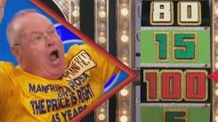 Texas man comes home after historic win on 'Price is Right'