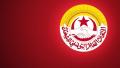 متفقّدو الشغل يطالبون بإصدار برقية إضراب قطاعي بيومين