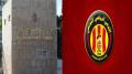 تعطيل حافلة الترجي في برج العرب: الجامعة تطالب بإشعار وزارة الخارجية