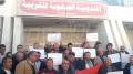 سيدي بوزيد : مديرو المدارس الابتدائية في وقفة احتجاجية