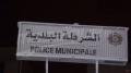 حملة رقابية ضد الانتصاب الفوضوي والبيع غير القانوني في بنزرت