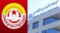 جامعة البنوك تُحذّر: اليوم عقلة بنك وغدا ممتلكات أخرى