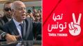 حركة تحيا تونس تهنئ قيس سعيد