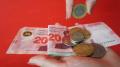 مشروع قانون الميزانية: 218.4 مليون دينار للمنح والقروض الجامعية