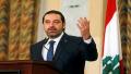رئيس البرلمان اللبناني: سنرشّح الحريري لرئاسة الحكومة المقبلة