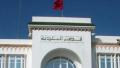 محكمة المحاسبات: إبطال عضوية 84 قائمة في المجالس البلدية