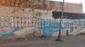 القصرين: حائط آيل للسقوط يهدّد حياة المارة