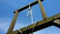 إيران: الإعدام لمُدان بالتجسس لصالح المخابرات الأمريكية