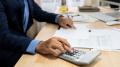 المكتب الجامعي يكلّف هيئة لمراقبة التصرف المالي في 4 فرق