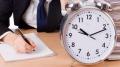 الوظيفة العمومية: هل يتم التّخلي عن النظام المعتمد لأيام العمل؟