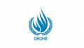 مفوضية حقوق الإنسان تثمن نشر التقرير الختامي لهيئة الحقيقة والكرامة
