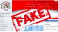 إتحاد التضامن الإجتماعي يحذّر مستعملي فايسبوك من بلاغ كاذب
