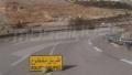 غلق مقطع من الطّريق الجهويّة رقم 36  لمدة 6 أيام