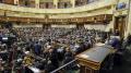 البرلمان المصري يوافق على إرسال قوات عسكرية لمهام قتالية خارج البلاد