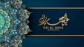مفتي الجمهورية: عيد الإضحى يوم 31 جويلية