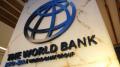 البنك الدولي: تونس ستستفيد من حزمة تمويل متعدّدة الأطراف