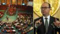 مكتب البرلمان يرفض النظر في لائحة سحب الثقة من الفخفاخ