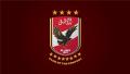 رابطة الأبطال اللإفريقية: الأهلي إلى المباراة النهائية للمرة 13