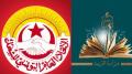 عدوى كورونا: جامعةالتعليم الثانوي تتهمالوزارة بالتنصّل من مسؤولياتها