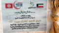 دوز: مجمع تنموي بتمويل كويتي قيمته خمسة مليارات