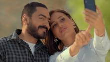 فيديو كليب يثيلا أزمة بين ثامر حسني وحلا شيحة