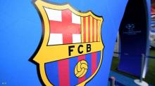 برشلونة يرفضإجراء مباراة ودية مع فريق