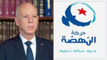 العيادي: النهضة تشكر رئيس الجمهورية على تحرّكه لجلب التلاقيح