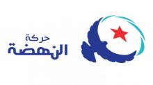 النهضة: لا مجال لأي مشاورات سياسية في ظلّ الوضع الوبائي الحالي