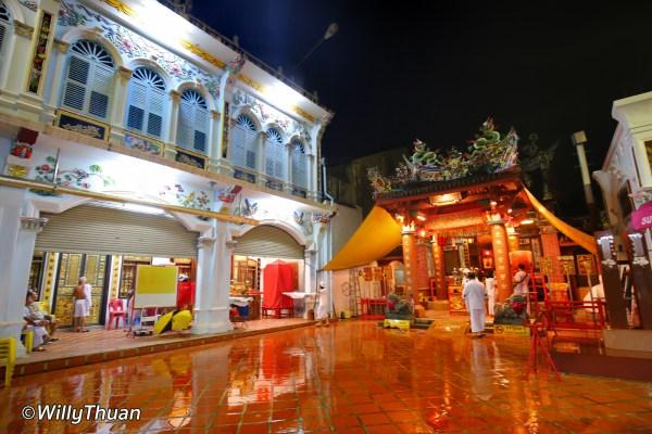 Shrine of the Serene Light in Phuket Town (Sangtham Shrine)