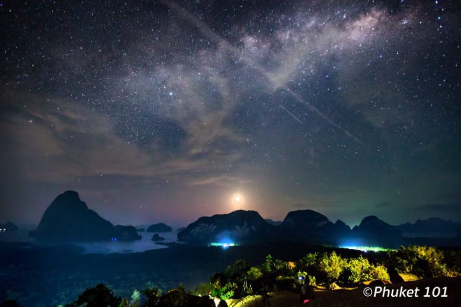 The Milky Way above Samet Nanshe
