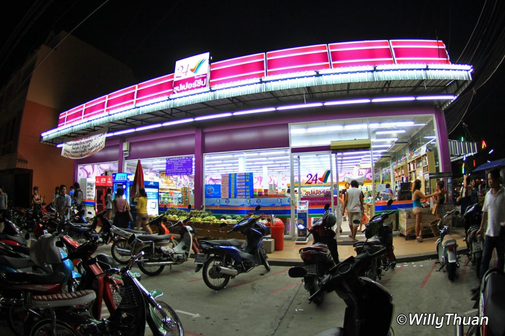 SuperCheap Phuket