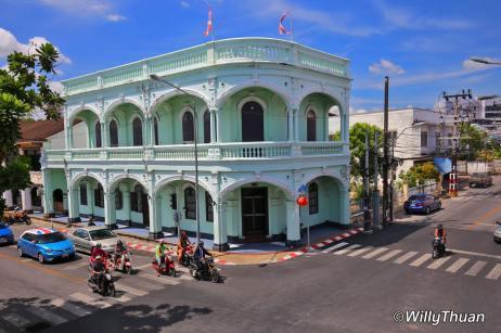 Dibuk Road in Phuket Town