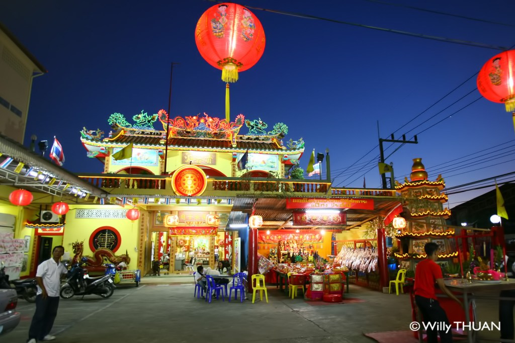 Sui Boon Tong Shrine