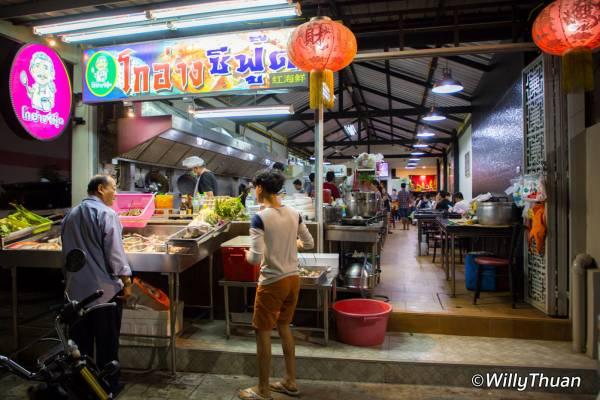 Ko Ang Seafood in Phuket Town