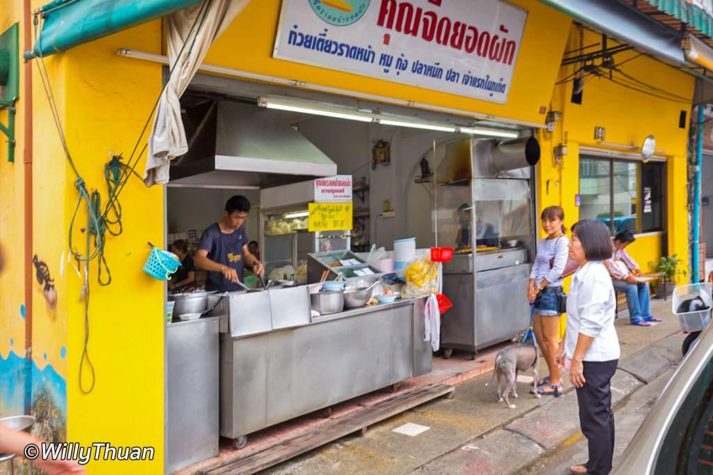 Khun Jeed Radna Phuket