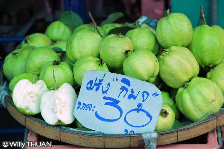 Guava in Phuket
