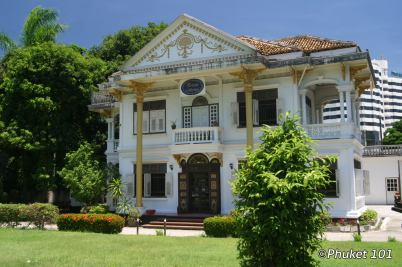 private-collection-house