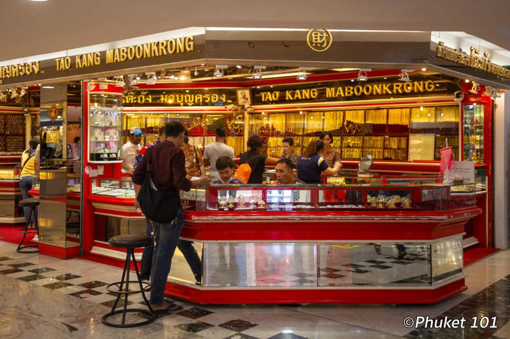 Gold shops at MBK Center Bangkok