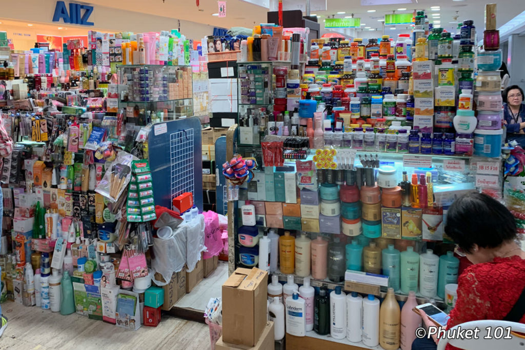MBK Cosmetics Shopping