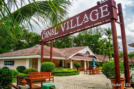 Canal Village