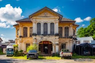 luanhg-amnart-nararak-mansion