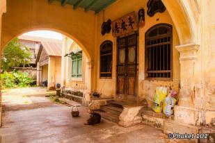 sa-nguan-mansion-phuket