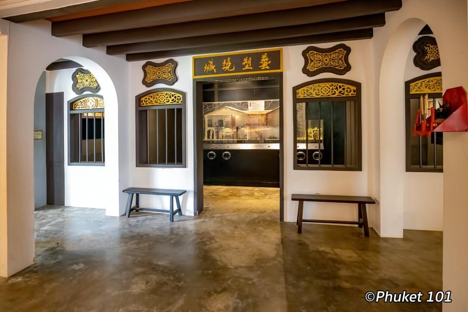 museum in Phuket Town