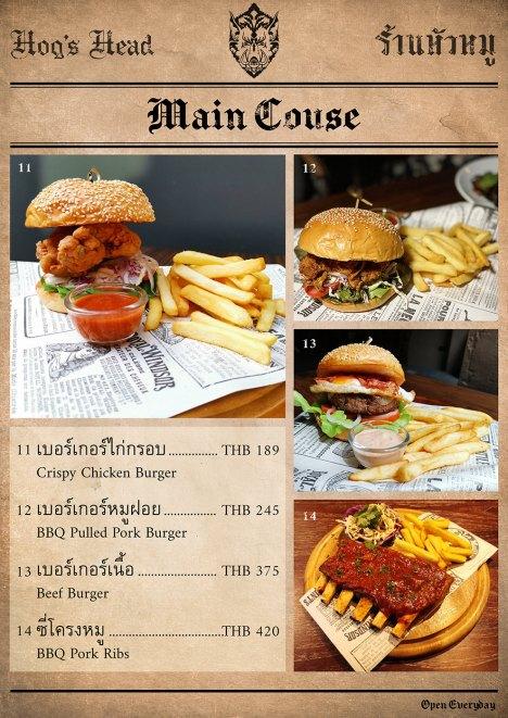 hogs-head-menu-6