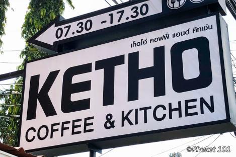 ketho-coffee-dim-sum-restaurant-kathu
