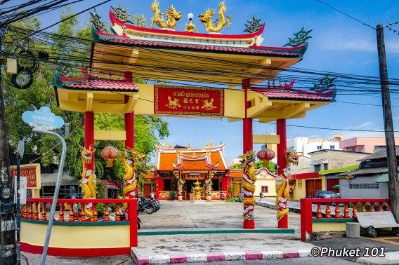 hok-nguang-kung-shrine-phuket-thailand